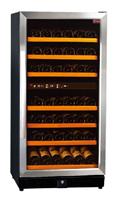 Шкаф холодильный для вина на 53 бутылки Sybo MH-85DZ