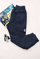 Детские штаны для мальчика рр 110-128 Код до464
