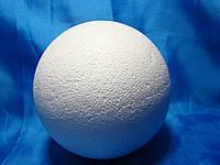 Пінопластова куля  12 см
