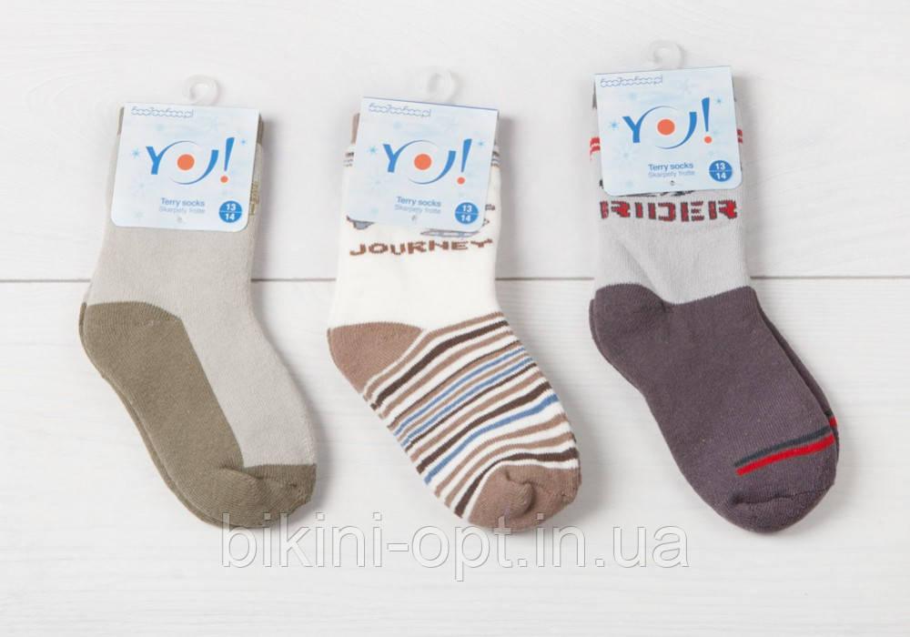 SKF BOY Шкарпетки бавовоняні махрові з малюнком для хлопців