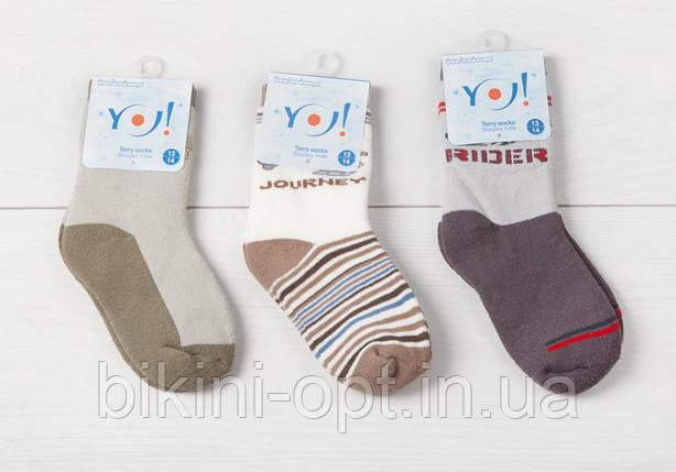 SKF BOY Шкарпетки бавовоняні махрові з малюнком для хлопців, фото 2