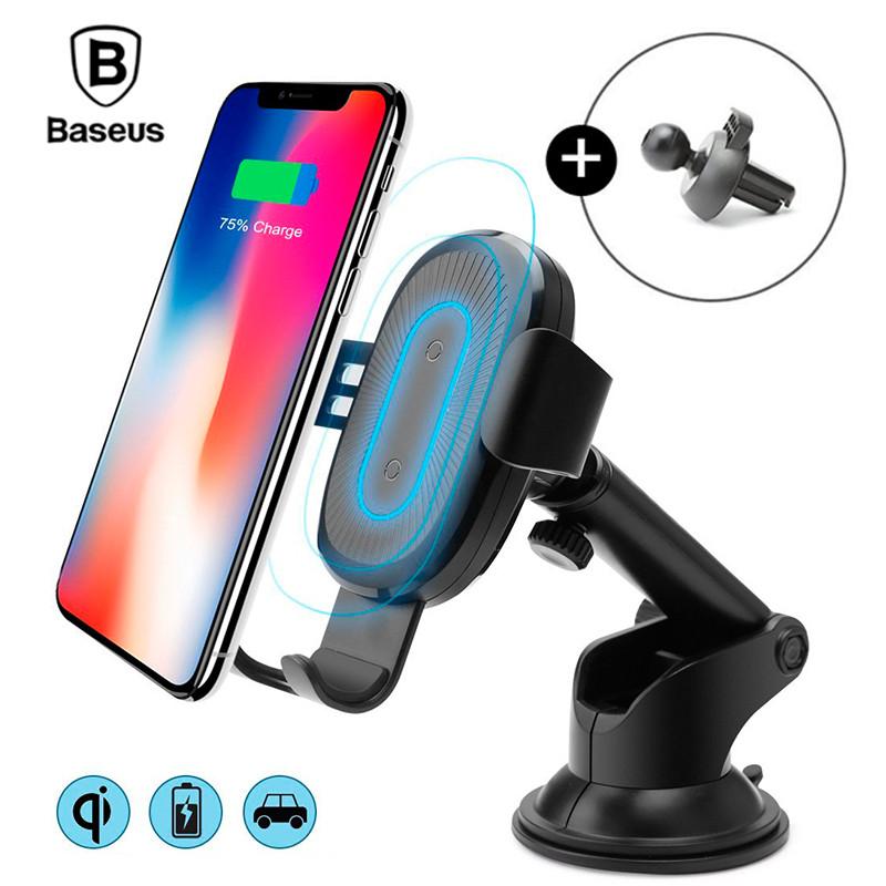 Универсальный автомобильный держатель для телефона c беспроводным зарядным устройством QI Baseus 10W (Черный)