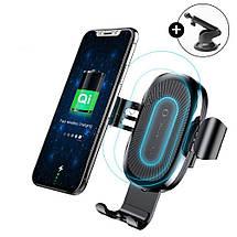 Универсальный автомобильный держатель для телефона c беспроводным зарядным устройством QI Baseus 10W (Черный), фото 2