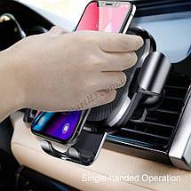 Универсальный автомобильный держатель для телефона c беспроводным зарядным устройством QI Baseus 10W (Черный), фото 3
