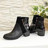Полуботинки женские комбинированные на невысоком каблуке, декорированы молнией, фото 4