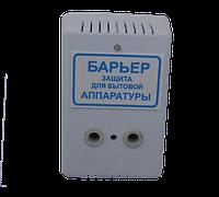 Барьер для защиты для бытовой аппаратуры DigiCOP (Киев)
