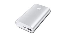 Мобильная батарея для телефона Xiaomi Power Bank 20800 mAh - внешний аккумулятор