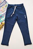 Детские штаны для мальчика рр 110-128 Код до474