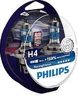 """Автомобильные галогенные лампы """"PHILIPS"""" (H4)(Racing Vision)(+150%), фото 1"""