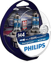 "Автомобильные галогенные лампы ""PHILIPS"" (H4)(Racing Vision)(+150%)"