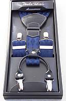 Синие подтяжки Paolo Udini, фото 1