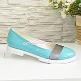 Женские кожаные бирюзовые туфли на утолщенной белой подошве, фото 5