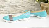 Женские кожаные бирюзовые туфли на утолщенной белой подошве, фото 8