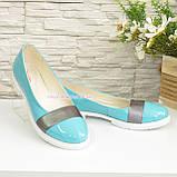 Женские кожаные бирюзовые туфли на утолщенной белой подошве, фото 6