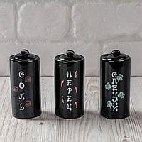 Набор для специй  3-х предметный  ( Специи+соль+перец) чёрн.глянец