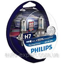 "Автомобильные галогенные лампы ""PHILIPS"" (H7)(Racing Vision)(+150%)"
