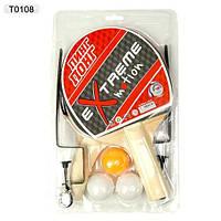Набор для настольного тенниса T0108