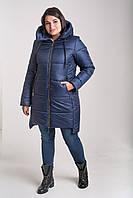 Зимняя куртка синяя с капюшоном больших размеров 50-64