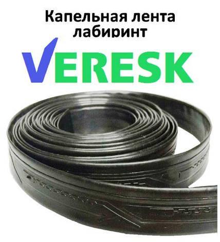 Капельний полив лабіринт 20 см - 1000 м VERESK, фото 2