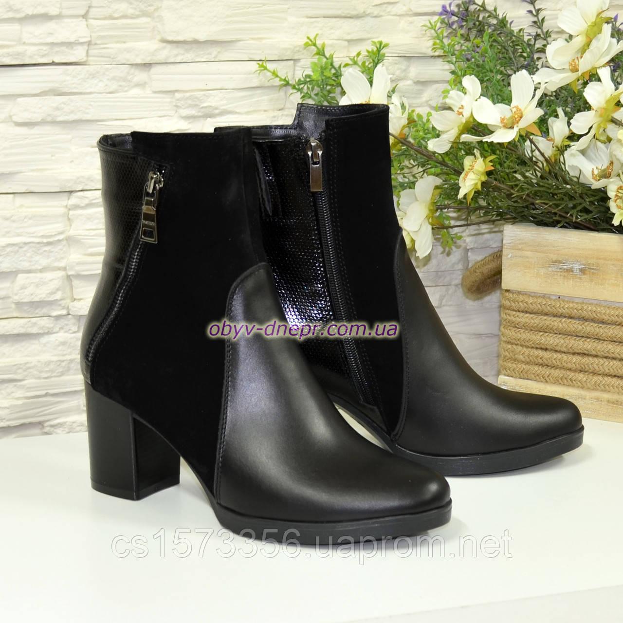 Ботинки женские комбинированные на устойчивом каблуке, декорированы молнией