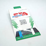 Защитная пленка Mobiking Sony Xperia Z3 mini [M55w], фото 2