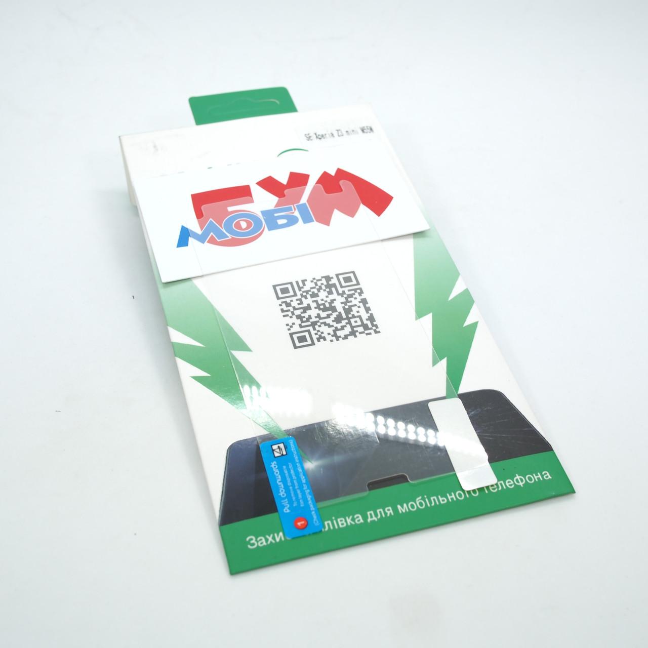 Mobiking Sony Xperia Z3 mini Для телефона