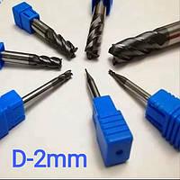 Фреза концевая  D2mm /L - 50mm/z-4/HRC-50 твердосплавная пальчиковая