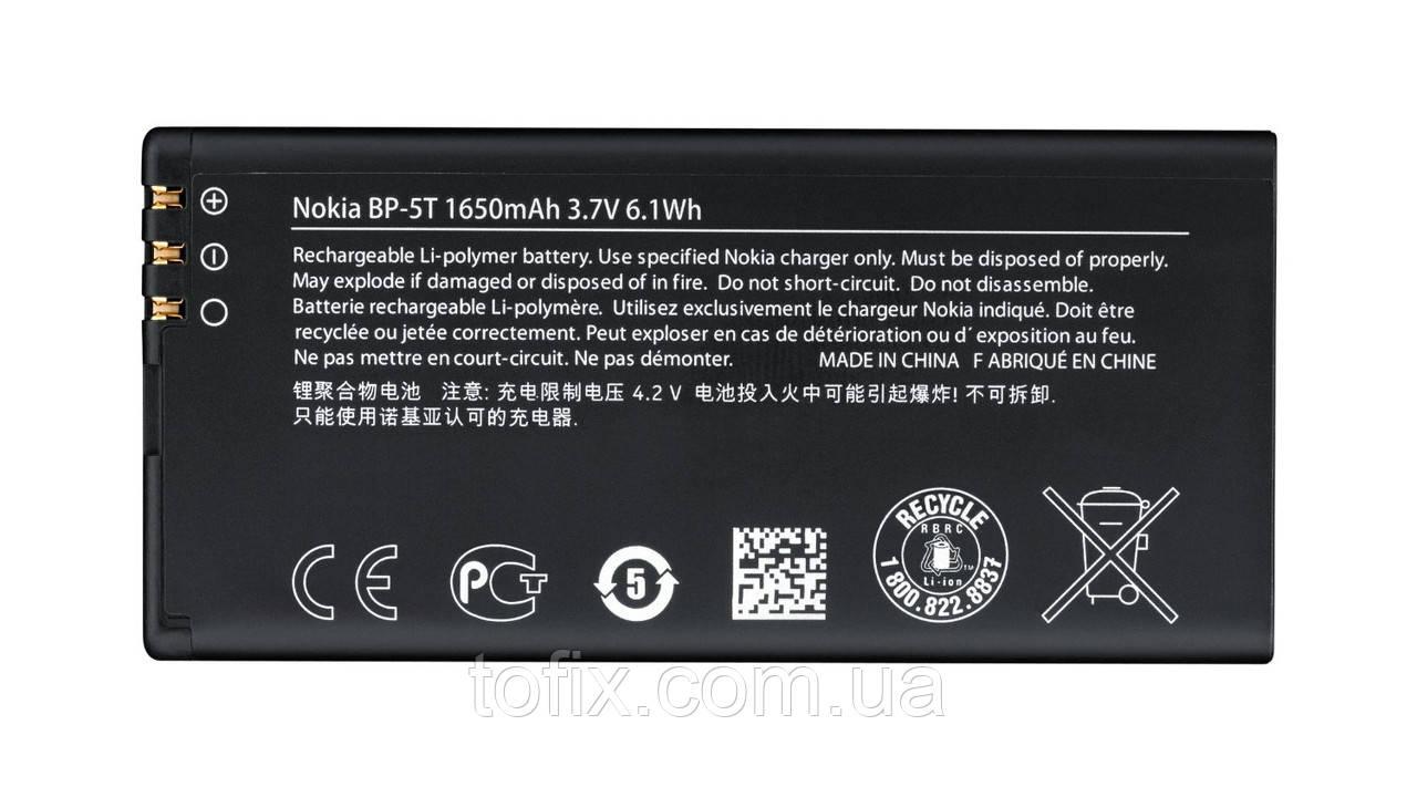 Батарея (акб, аккумулятор) BP-5T для Nokia Lumia 820, 1650 mAh, оригинал