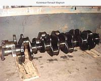 Коленвал Renault Magnum