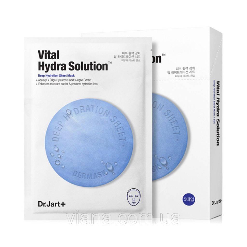 Увлажняющая тканевая маска Dr. Jart+ Vital Hydra Solution Deep Hydration Sheet Mask 25 мл