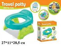 Детский дорожный горшок Travel Potty