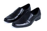 Мужские  кожаные туфли AVA De Lux, фото 1