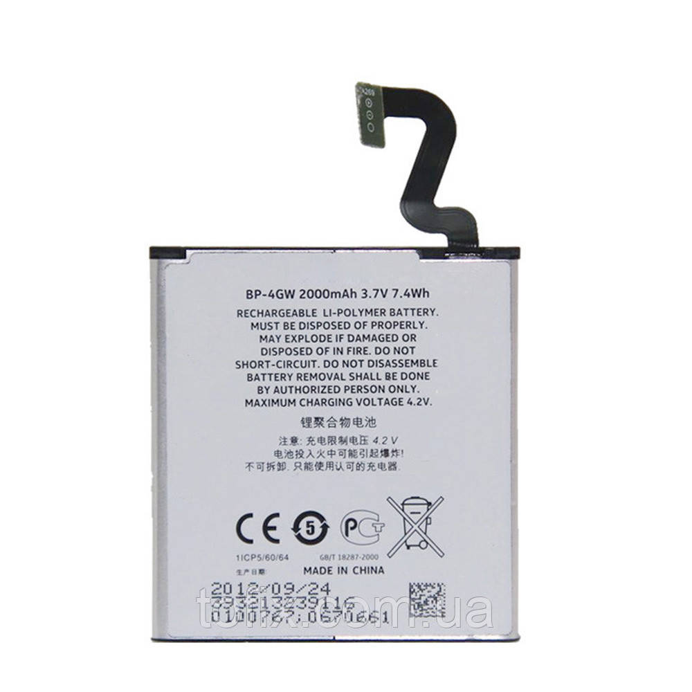 Батарея (АКБ, аккумулятор) BP-4GW для Nokia Lumia 920, 2000 mAh, оригинал