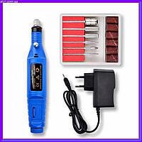 Машинка для маникюра и педикюра 6 в 1, фрезер ручка синий цвет