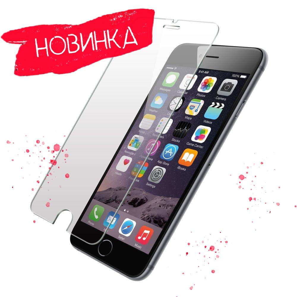 Защитное стекло для iPhone 6/6s 2.5D