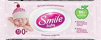 Влажные салфетки Smile Baby для новорожденных с клапаном 72 шт