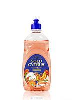 Гель для мытья посуды Gold Cytrus 500ml