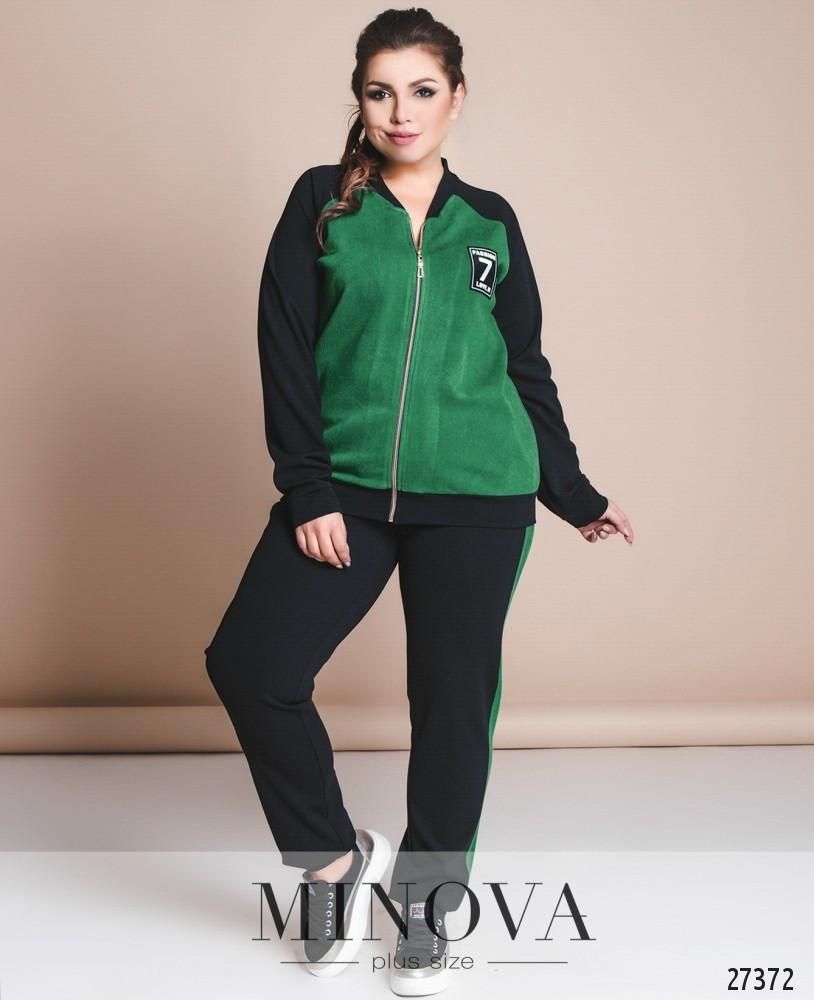 6aac0d22 Женский зеленый спортивный костюм-двойка большого размера - Одежда больших  размеров PlusSize+ в Харькове