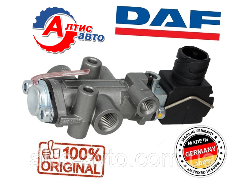 Клапан КПП делителя DAF XF 95, CF 85 75 электромагнитный Евро 2 3 4 5 1379776