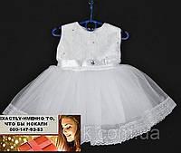 Бальное пышное платье на утренник и праздник от 6 мес до 1,5 года белое