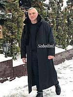 Пальто мужское с мехом норки Black Glama