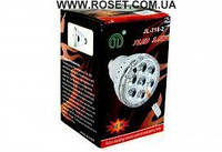 Светодиодная аккумуляторная лампочка с пультом JL-718-2 7 Led 3.5 W