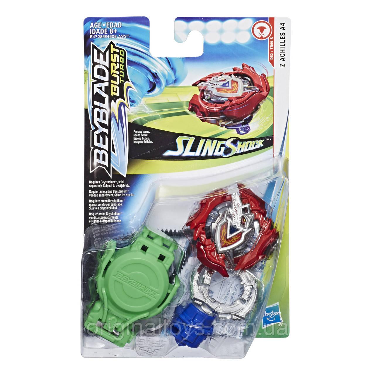 Beyblade Burst Turbo Slingshock Achilles A4  Бейблейд Ахиллес А4 Hasbro