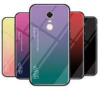 TPU+Glass чехол градиент для Xiaomi Redmi Note 4 / Note 4X (Global version) HELLO (Разные цвета), фото 1
