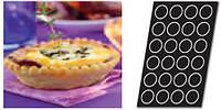 Форма силикон. для выпечки тарталетки FP01675 Demarle 6040010