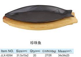 Тарелка чугунная рыба JLX-6094-31, 5x15 JinLixin 3470009
