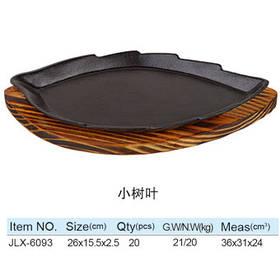 Тарелка чугунная листик JLX-6093 JinLixin 3470008