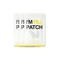 I'm Fill Patch/патчи с гиалуроновой кислотой