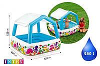 Детский надувной бассейн Intex 57470 «Аквариум» со съемным навесом (157*157*122 см)