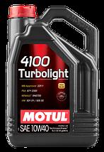 MOTUL Масло моторное 10W40 Turbolight (5L)